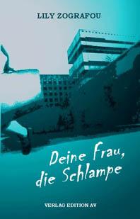 http://www.edition-av.de/images/zografou2.jpg